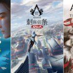 Анонсирован цикл Assassin's Creed Stories — спин-оффы в виде книг, комиксов, подкастов и прочего | полезное на oremontekvartir