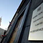 СМИ: послы стран ЕС согласовали новые санкции против россиян | анонсы на oremontekvartir