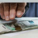 Экономист Сафонов рассказал, как повысить размер будущей пенсии   анонсы на oremontekvartir