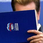 Глава молодежного парламента при Госдуме победила на праймериз ЕР в ЕАО | анонсы на oremontekvartir