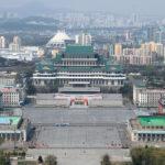 Байден назвал условие встречи с Ким Чен Ыном | анонсы на oremontekvartir