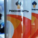 Путин и Сечин обсудят показатели «Роснефти» за прошлый год | анонсы на oremontekvartir