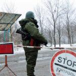 Песков ответил на вопрос о вхождении Донбасса в состав России | анонсы на oremontekvartir
