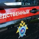 Пропавшего в Нижнем Новгороде мальчика нашли живым и невредимым | анонсы на oremontekvartir