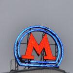 На «оранжевой» ветке московского метро человек упал на рельсы | анонсы на oremontekvartir