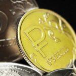 Курс доллара впервые с 1 декабря поднялся выше 76 рублей | анонсы на oremontekvartir