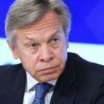 Евросоюз предоставил Украине 600 миллионов евро помощи | анонсы на oremontekvartir
