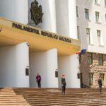 Экс-министра финансов Дурлештяну выдвинут на пост премьера Молдавии | анонсы на oremontekvartir