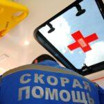 В Госдуме предложили обсудить проблему употребления энергетиков | анонсы на oremontekvartir