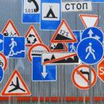 В ПДД появился новый дорожный знак для обозначения камер   анонсы на oremontekvartir