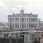 Песков опроверг данные о выделении средств на соцподдержку перед выборами | анонсы на oremontekvartir