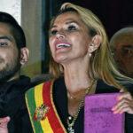 Бывшую и.о. президента Боливии арестовали | анонсы на oremontekvartir