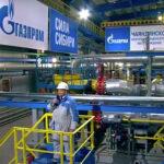 «Газпром» отчитался о поставках в Китай по «Силе Сибири» | анонсы на oremontekvartir
