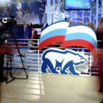 Поклонская сняла свою кандидатуру с праймериз «Единой России» | анонсы на oremontekvartir