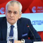 Въезжающих в Ростовскую область будут отправлять на карантин | анонсы на oremontekvartir