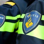 Во Франции 84 жандарма ищут неизвестного, напавшего на полицейского | анонсы на oremontekvartir