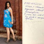Сделавшая Путину предложение девушка рассказала, как изменилась ее жизнь  | анонсы на oremontekvartir