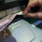 Финансист научил, как дешево покупать валюту, несмотря на курс | анонсы на oremontekvartir
