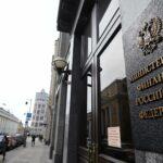 Эксперт оценил данные Всемирного банка о долге других стран перед Россией   анонсы на oremontekvartir