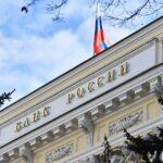 ЦБ пояснил, зачем в России ввели новые правила контроля наличных расчетов | анонсы на oremontekvartir