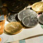 Эксперт оценила законопроект о «вынужденно безработных» | анонсы на oremontekvartir