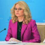 В России запустили маркировку ювелирной продукции в тестовом режиме | анонсы на oremontekvartir