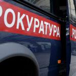В Кузбассе проверяют информацию об избивших мужчину подростках | анонсы на oremontekvartir