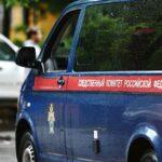 Прокурор Домодедово выехал к месту пропажи людей в пещерах | анонсы на oremontekvartir