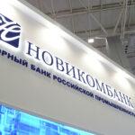 В России создали ослепляющий высокоточное оружие боеприпас | анонсы на oremontekvartir