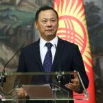Мэра таджикского города ранили при стрельбе на границе с Киргизией   анонсы на oremontekvartir