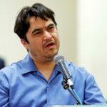 Четыре страны Евросоюза отказались участвовать в бизнес-форуме в Иране | анонсы на oremontekvartir