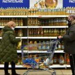 Торговые сети Приморья пообещали зафиксировать цены на масло и сахар   анонсы на oremontekvartir