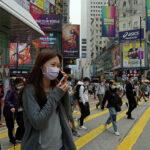 В столице Японии и трех префектурах ввели режим ЧС из-за COVID-19 | анонсы на oremontekvartir