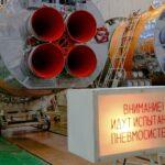 «Роскосмос» отправит на МКС «Прогресс» для отсоединения старого модуля | анонсы на oremontekvartir