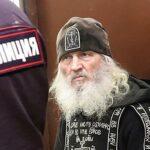 УФСИН Москвы опровергло сообщения о попытке суицида в СИЗО | анонсы на oremontekvartir