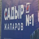 В Киргизии большинство проголосовало за президентскую форму правления | анонсы на oremontekvartir