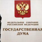Путин поручил проверить зарплаты бюджетников   анонсы на oremontekvartir