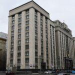 МИД рассказал о предложениях России к США по информационной безопасности | анонсы на oremontekvartir