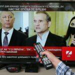 Глава СБУ заподозрил Медведчука в передаче секретных данных в Россию | анонсы на oremontekvartir