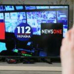 На Украине возмутились притеснениями журналистов в Белоруссии | анонсы на oremontekvartir