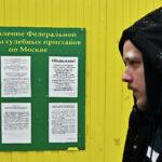 В ОНК назвали число задержанных, находящихся в спецприемнике в Сахарово | анонсы на oremontekvartir
