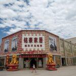 Власти Синьцзяна заявили, что не используют принудительный труд | анонсы на oremontekvartir