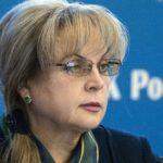 ЦИК заявила, что Россия не готова к масштабному электронному голосованию | анонсы на oremontekvartir
