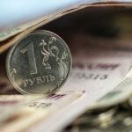 Всемирный банк дал прогноз по уровню бедности в России в 2021 году | анонсы на oremontekvartir