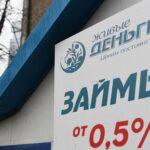Госдолг России достиг 19,7 триллиона рублей | анонсы на oremontekvartir