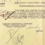 Минобороны опубликовало уникальные документы о зверствах фашистов | анонсы на oremontekvartir