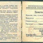 Минобороны открыло раздел с архивными документами первых космонавтов | анонсы на oremontekvartir