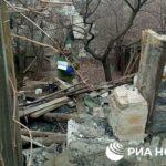 Украинские силовики выпустили 18 мин в сторону Донецка, заявили в ДНР | анонсы на oremontekvartir