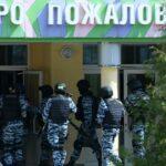 Поклонская назвала стрельбу в школе в Казани зверским преступлением | анонсы на oremontekvartir