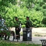 СК ранее не задерживал подозреваемого в тройном убийстве в Екатеринбурге | анонсы на oremontekvartir